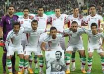 اسامی تیم ملی برای شرکت در جام ملتهای آسیا 2015