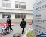 ازدواج پسر چینی با دختری مبتلا به سرطان/ تصاویر