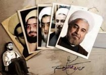 «من روحانی هستم 2» در جشنواره فجر؟
