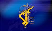 شهادت 3تن از پاسداران سپاه فجر