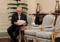 زمان دور آتی مذاکرات از زبان ظریف