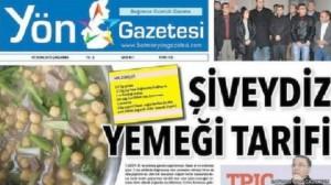 اعتراض یک روزنامه به آزادی بیان با چاپ دستور غذا در صفحه اول