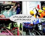 تخریب مغازه های پاساژ علاءالدین/ تصاویر و حاشیهها