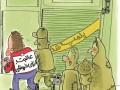 عاقبت ارزان فروشی! /کاریکاتور