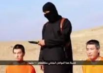 داعش يكی از دو گروگان ژاپنی را سر بريد