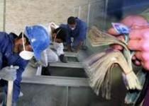حداقل عیدی امسال کارگران تعیین شد
