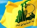 واکنش حزب الله به توهین مجدد شارلی ابدو