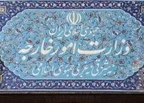 واکنش وزارت خارجه به اقدامات ضداسلامی نشریه فرانسوی