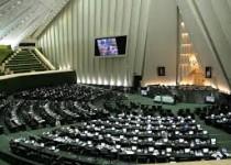 اطلاعیه روابط عمومی دفتر رییس جمهور در مورد مجلس