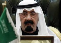 مراسم تشییع ملک عبدالله عصر امروز برگزار میشود