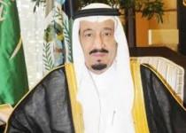 آغاز مراسم بیعت با پادشاه جدید عربستان