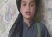 اعلام جنگ کوچکترین عضو طالبان/عكس