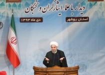 روحانی: برای پیشرفت کشور باید تحریم را بشکنیم