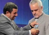 افشاگری محمدرضا رحیمی علیه احمدینژاد