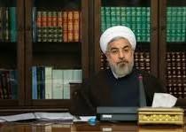جزئیات سفر رئیسجمهور به اصفهان