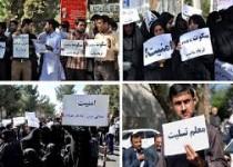 مسلح شدن معلمان سیستان و بلوچستان؟