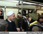 روز هوایپاک و حضور دکتر حسن روحانی و جواد ظریف در مترو تهران / تصاویر