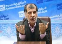 محمدرضا باهنر: اگر پولی گرفتم و خرج کردم، پاسخگو هستم