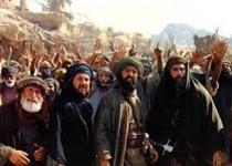 23 بهمن رونمایی از فیلم محمد (ص) برای اهالی رسانه و سینماگران