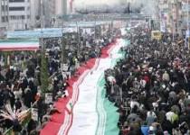 مسیرهای 10 گانه راهپیمایی 22 بهمن