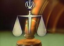 علیاصغر پورمحمدی مشاور رئیس قوه قضاییه شد