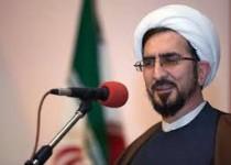 توضیح رییس کل دادگستری در مورد لغو کنسرتهای مشهد