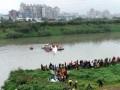 فیلم لحظه سقوط هواپیمای تایوان