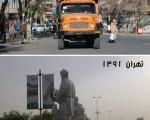 """هجمه رسانهای علیه فرمانداران دولت """"تدبیر و امید"""" در استان آذربایجان غربی"""