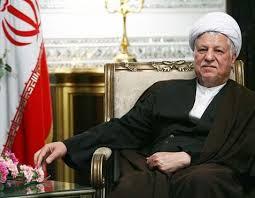 پیام  آیت الله هاشمی رفسنجانی به کنگره حزب ندای ایرانیان