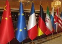 اعلام تاریخ نشست جدید ايران و گروه 1+ 5 در سوئیس