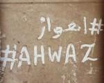 خاک نوشته؛ واکنش شهروندان اهوازی/تصاویر