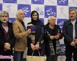 تصاویر افتتاحیه سی و سومین جشنواره فیلم فجر/۲۵عکس