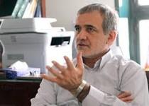 مسعود پزشکیان: دارند به اسرائیل کمک میکنند
