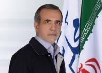 دکتر مسعود پزشکیان: بايد با بر هم زننده کنسرتها برخورد شود