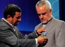 محمدرضا رحیمی پس از 12 روز حبس، مرخصی گرفت