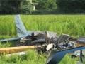 آخرین خبر از سقوط هواپیمای دو نفره در مازندران