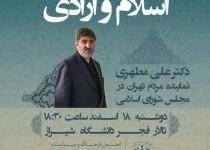 حمله ی تندروها به ماشین علی مطهری در شیراز
