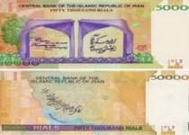 «پول كثيف» اشكال ندارد، «عكس پول» را بچسب!