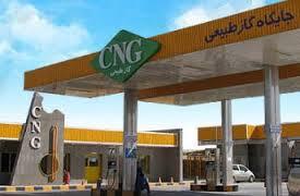 جزئیات طرح جدید کاهش قیمت CNG