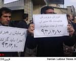 تجمع سکوت معلمان نقاط مختلف کشور/ تصاویر