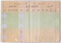 حذف نام همسر سابق از شناسنامه با 10میلیون