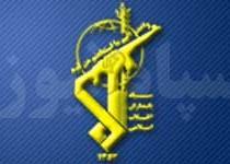 دستگیری یکی از بزرگترین بدهکاران بانکی و مفسد اقتصادی توسط سپاه
