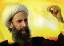 خبر تأیید حکم اعدام شیخ نمر تکذیب شد