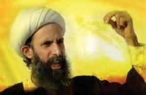 حکم اعدام «شیخ نمر» تأیید شد