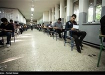 نتایج اولیه آزمون ورودی دوره دکترای (Phd) نیمهمتمرکز سال ۹۴ اعلام شد