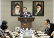 ارشاد زیر بار دخالت کمیسیون فرهنگی مجلس نمیرود