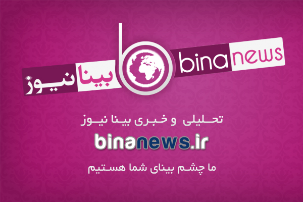 BinaNews