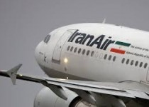 توضیح ایرانایر درباره ممانعت فرودگاه جده از ورود هواپیمای ایرانی