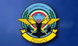بیانیه ستادکل نیروهای مسلح به مناسبت روز ارتش