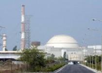 نحوه واگذاری دائم نیروگاه اتمی بوشهر به ایران